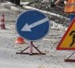 Suspendarea traficului rutier